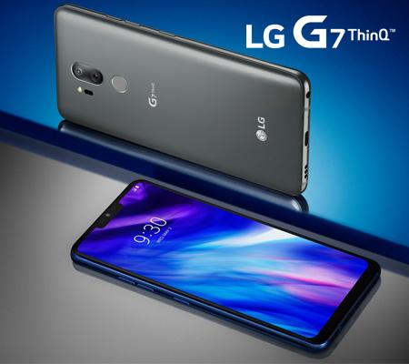 LG dans la course pour le meilleur smartphone pliable